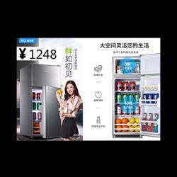 韩克斯BCD-138冰箱138升