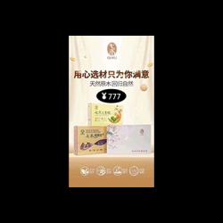 """""""七木""""高级健康枕--儿童枕"""