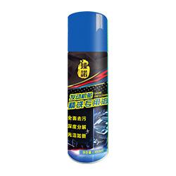 发动机舱精洗专用溶剂