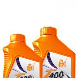 刹车油T400